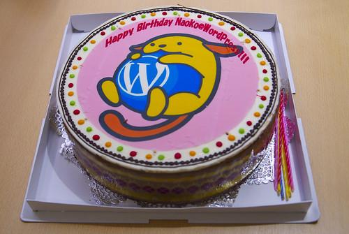 Nao さん & WP バースデーケーキ