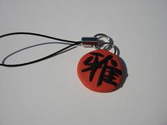 Miyavi Pendant-Charm Cell Phone Strap by Nautilus123