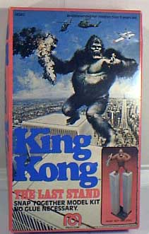 moviekingkong_modelkit