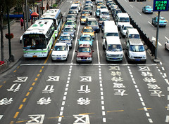"Traffic (are you ready?) (SmokingPermitted - ""Cosa sono? La bambina dei no"") Tags: china street cars interestingness shanghai explore cina 2007 smokingpermitted 10faves 25faves mywinners mariannanatale"