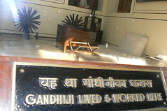 Indira Gandhi lived and worked here