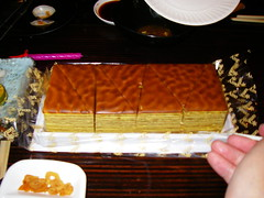 Amo 阿默蛋糕
