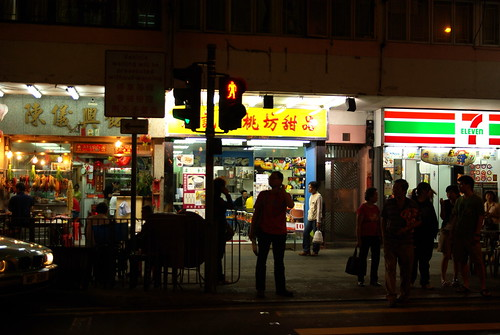 HK at night in Kowloon