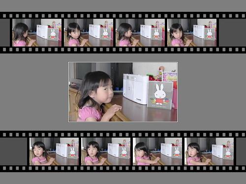 Casio EX-F1--Motion print function--CIMG2692