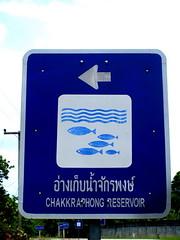 Khao Ito Waterfall thailand06