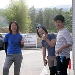 Miho & group #8077 thumbnail
