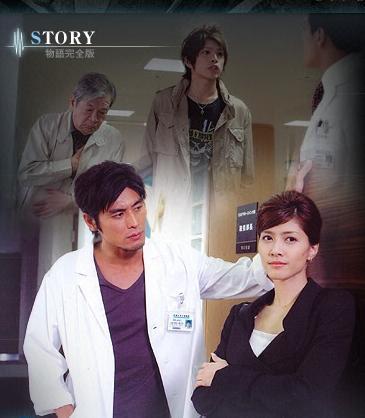 醫龍2_坂口と內田