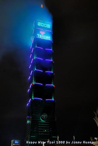 Love Taiwan 2008