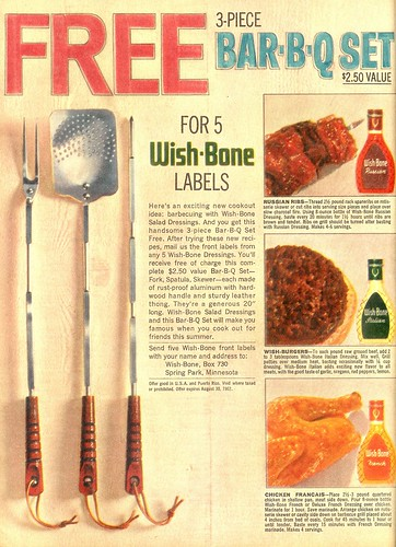 Wishbone BBQ 1962 (by senses working overtime)