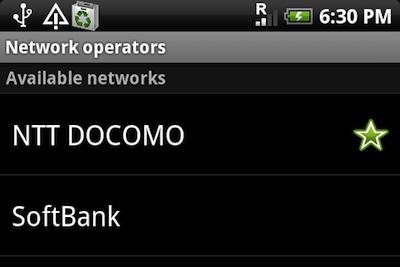 01nw-operator-att
