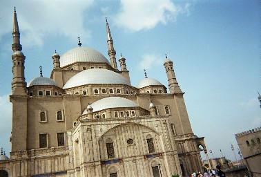 Mesquita de Muhammad Ali