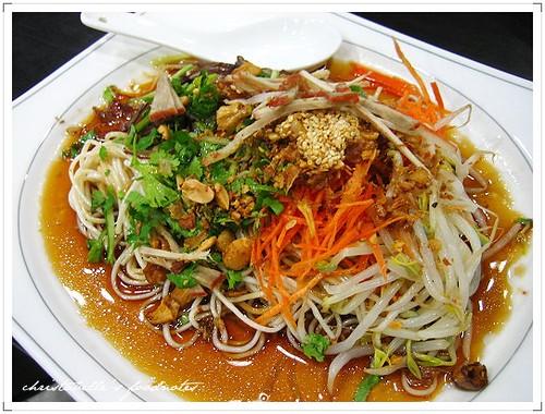 雲麵屋特製涼麵 Cooled Noodle