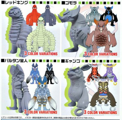 ultratouma_monsters_b 400x392