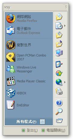 200801022.jpg
