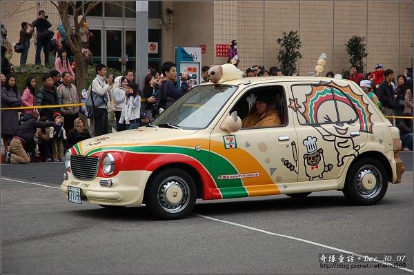 DSC_5500小竹輪造行車