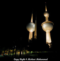 Kuwait Towers (Meshari Al Khuder [ Vision ]) Tags: lighting 3 tower me water modern project restaurant three photographer waterfront gulf towers bjrn architectural east 180 arab excellent years kuwait awards middle 2008 1979 spheres malene breathtaking sic q8 140 fpc anawesomeshot