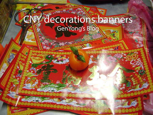 CNY banners