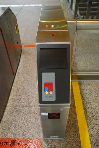 Kaohsiung Rapid Transit System