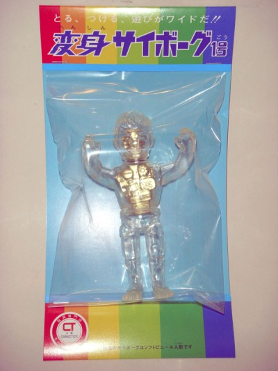 Henshin Cyborg 1go 1 400x533