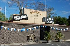 20080406 Rocky's 7440 Club