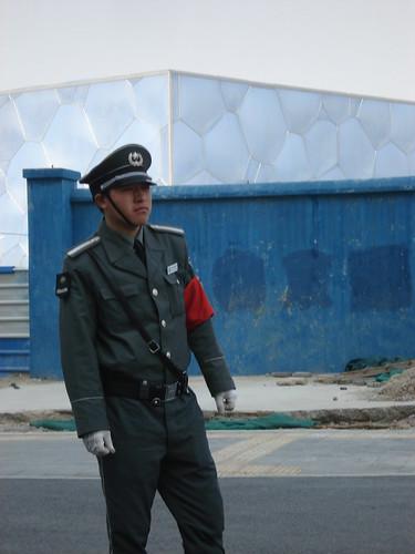 Beijing April '08 024