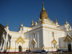 SuLarMuNeed Pagoda (Taungyi)