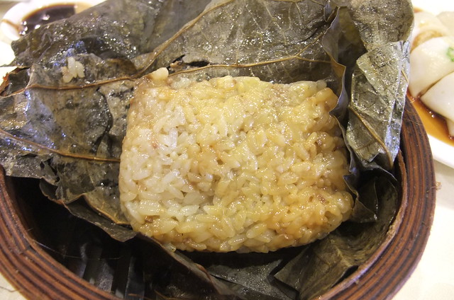 Glutinous Rice wrapped in Lotus Leaf