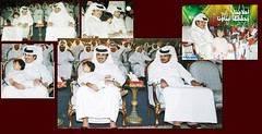 The most adorable ,,      (Sine Cosine ) Tags: baby girl kid al adorable bin most khalifa thani hamad bid doha qatar shk  2016    tamim   althani tameem   almiasa sheikhtameembinhamadbinkhalifaalthani heirapparentofqatar wasinattendanceataceremonyonthecornicheoftheqataricapitaltohelplaunchdohasofficialbidtobecomethehostcityforthe2016olympicandparalympicgames