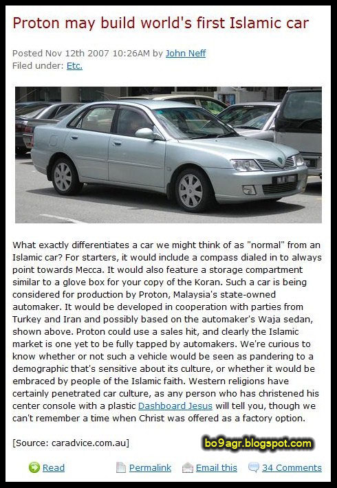 Islamic Car from Proton