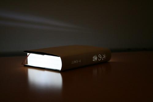 光の書 ON