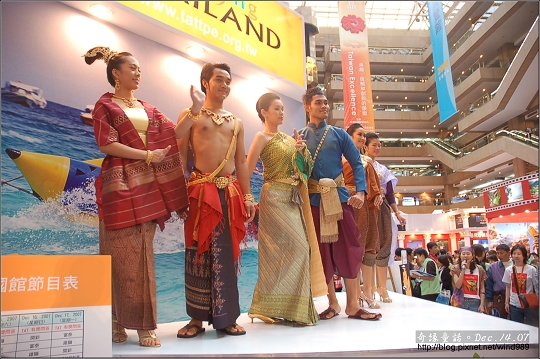 DSC_3081泰國服裝表演