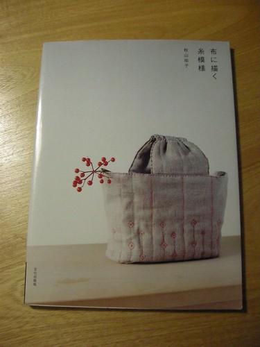 ISBN 4-579-11088-9