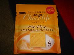 Meiji Chocolife Pumpkin