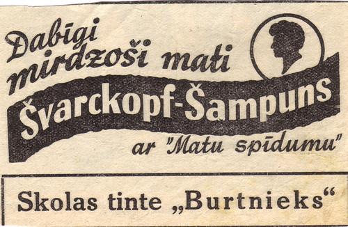 Schwarzkopf Shampoo in Riga