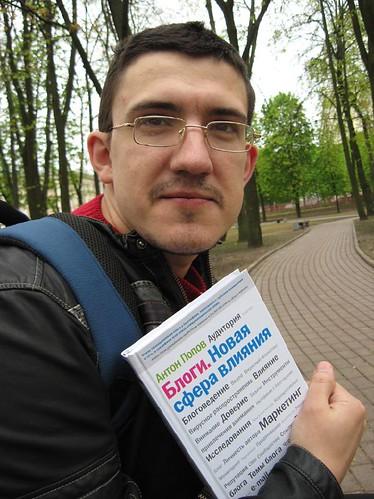 Денис Перехрест любит читать истории