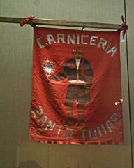 San Antonio Museum of Art (Flagman00) Tags: sanantonio museumofart flag mexicanfolkart