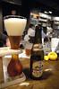 Bourgondische Hemel, Shibuya