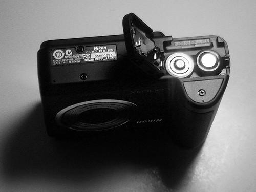 NikonP50-sm