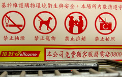 no photography in the supermarket (hey-gem) Tags: sign warning typography words text taiwan supermarket cameras signage grocery shoppingcarts prohibited nophotography nocameras wellcome nophotographyallowed nocamera nocamerasallowed misadventuresintaiwan