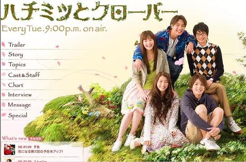 01 火九「蜂蜜幸運草」
