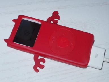 custodia x iPod (fronte)