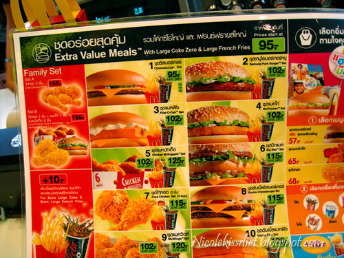 nicootan 拍攝的 thai mcdonald menu。
