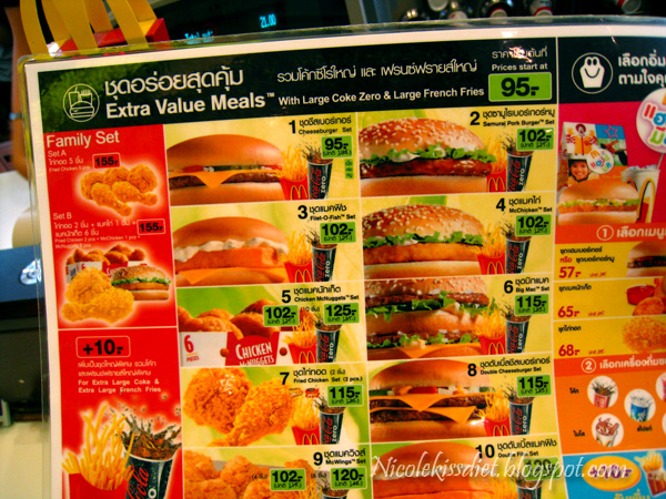 thai mcdonald menu