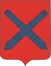 Coat_of_Arms_of_Bychaŭ,_Belarus