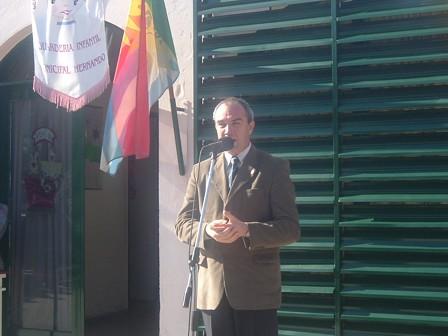 Guardería Municipal