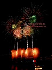 orange mines to multi coloured star bursts (EpicFireworks) Tags: stars fireworks firework burst pyro 13g epic barrage pyrotechnics