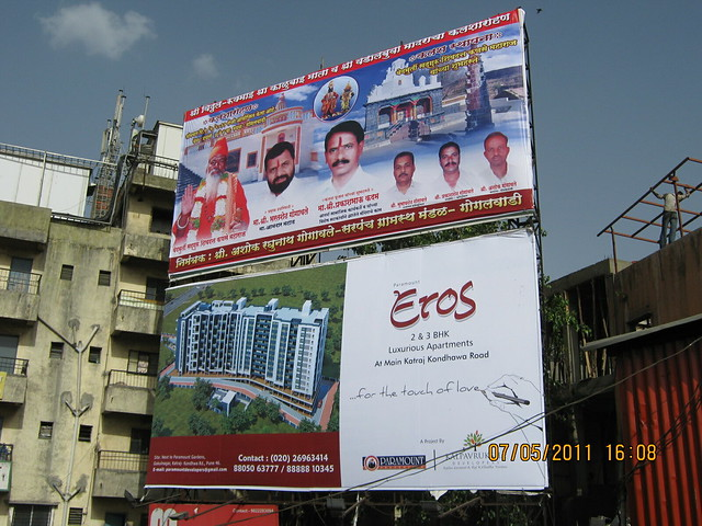 Paramount Eros, 2 & 3 BHK Flats at Gokulnagar Chowk, on 'main' Katraj Kondhwa Road - hoarding at Katraj Depot, Satara Road, Pune