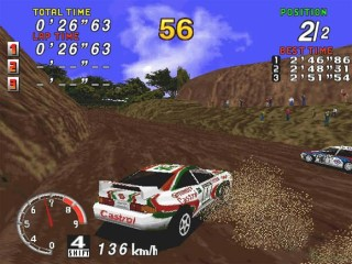 Sega Rally Toyota