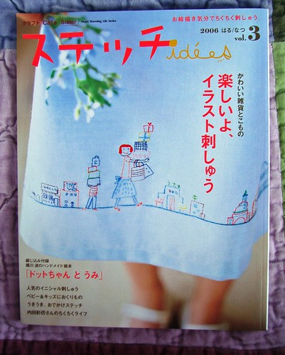 ISBN4529042383