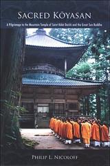 sacred-koyasan
